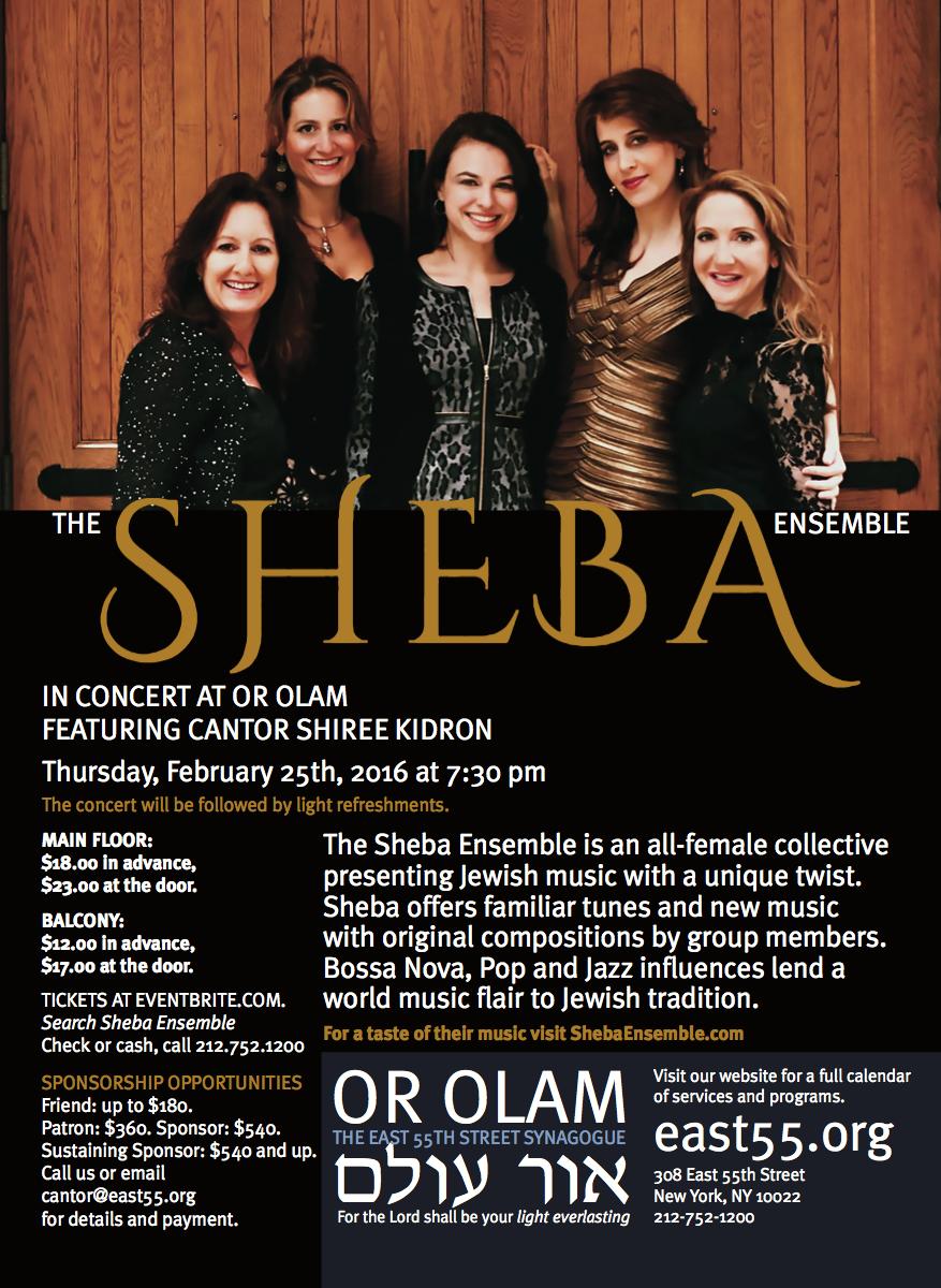 Sheba_Concert_