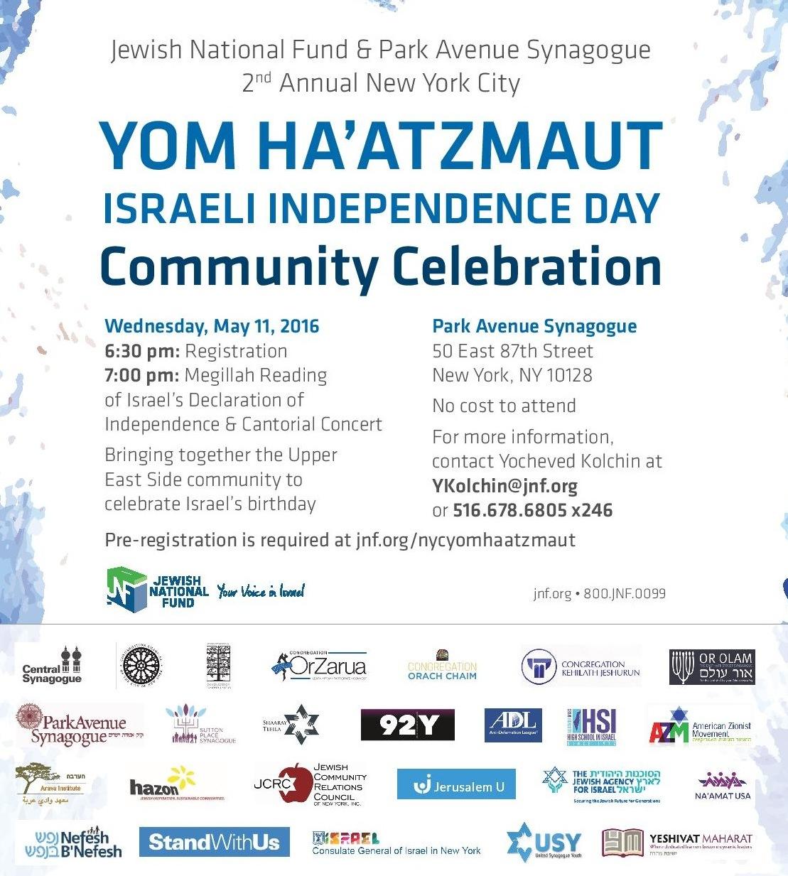 GNY_Yom_Haatzmaut_Flyer-Logos-4.13.16-page-001